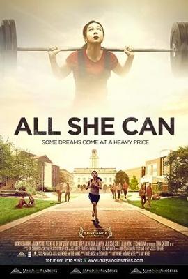 Cena za sanje - All She Can