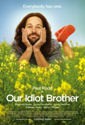 Naš idiotski brat - Our Idiot Brother