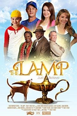 Čarobna svetilka - The Lamp