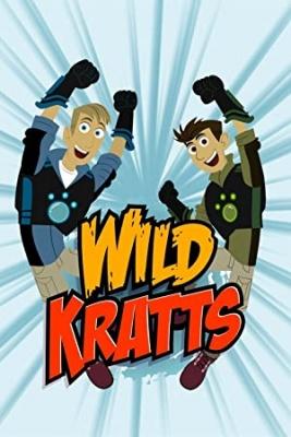 Divja brata Kratt