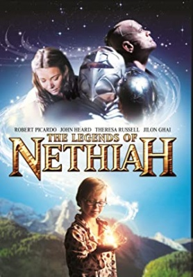 Nethiahove legende - The Legends of Nethiah