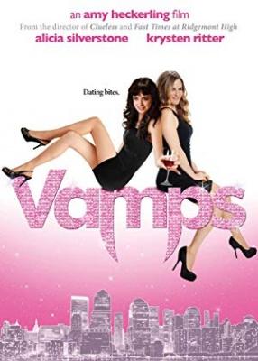 Poredne vampirke, film