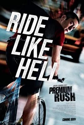 Brez zavor - Premium Rush