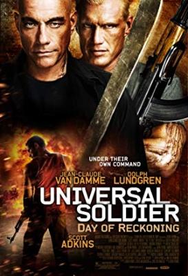 Univerzalni vojak 4, film