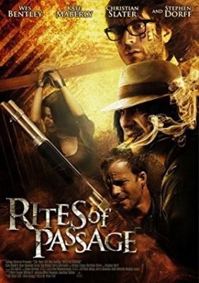 Obredi prehoda - Rites of Passage