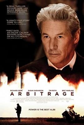 Arbitraža - Arbitrage