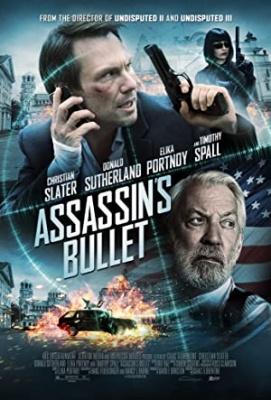 Sofija - Assassin's Bullet