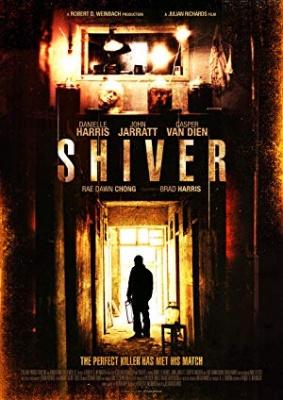 Mrzlica - Shiver