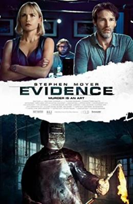 Dokaz - Evidence