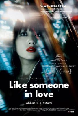 Kakor zaljubljenec - Like Someone in Love
