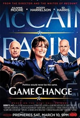 Sprememba igre - Game Change