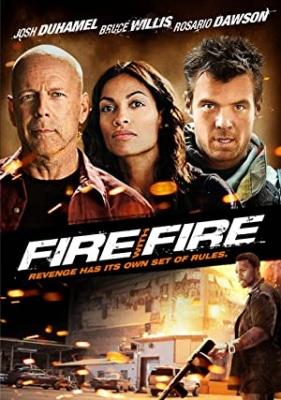 Igra z ognjem - Fire with Fire