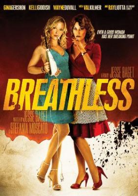Bitka za plen - Breathless