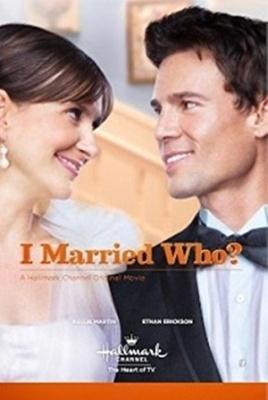 S kom sem se poročila? - I Married Who?
