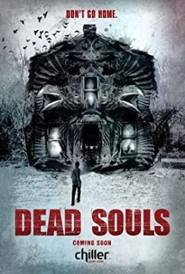 Mrtve duše - Dead Souls