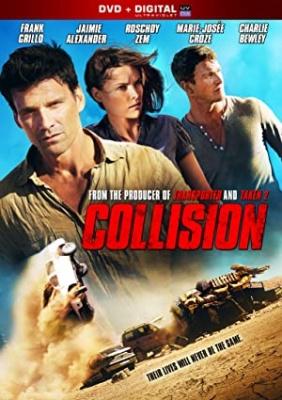 Trk - Collision
