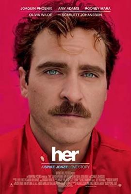 Ona, film