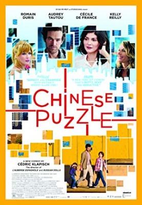 Kitajska sestavljanka - Chinese Puzzle