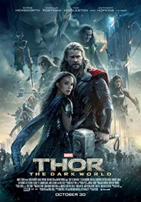 Thor: Svet teme, film
