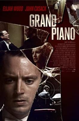 Koncertni klavir - Grand Piano