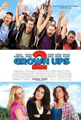 Odrasli 2, film
