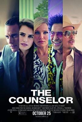 Svetovalec - The Counsellor