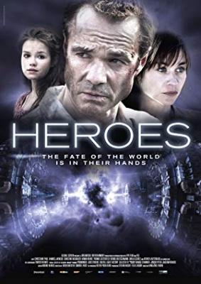 Junaki - Heroes