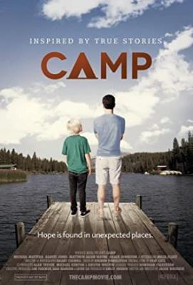Letni tabor, film