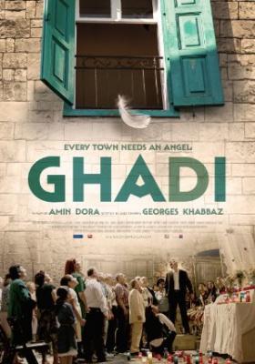 Ghadi - Ghadi