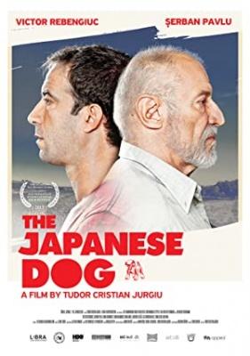 Japonski pes, film