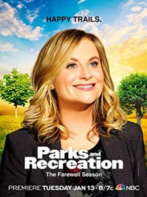 Parki in rekreacija