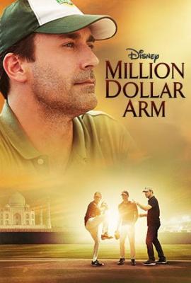 Roka za milijon dolarjev - Million Dollar Arm