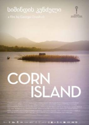 Koruzni otok - Corn Island