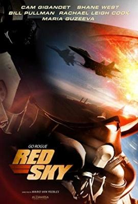 Rdeče nebo, film