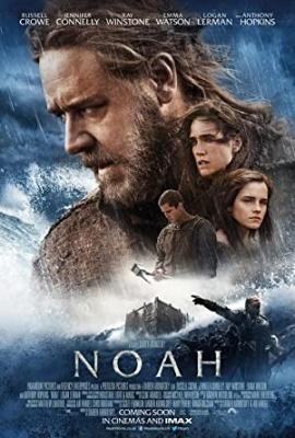 Noe, film