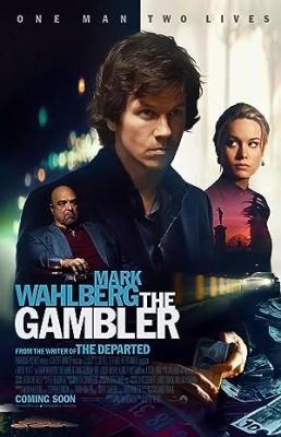 Kvartopirec - The Gambler