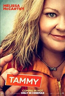 Tammy - Tammy