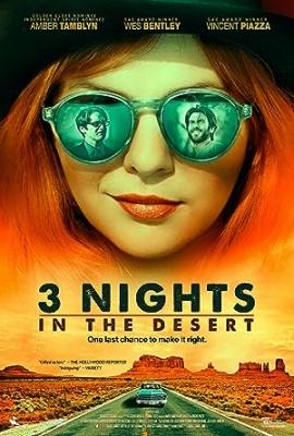 3 noči v puščavi, film