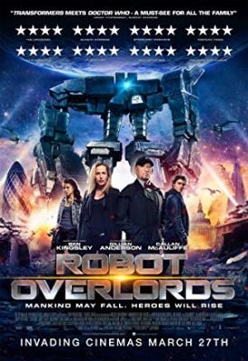 Imperij robotov, film