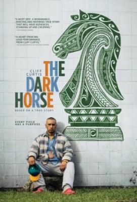 Genesis - The Dark Horse