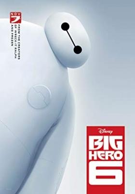 Veličastnih 6 - Big Hero 6