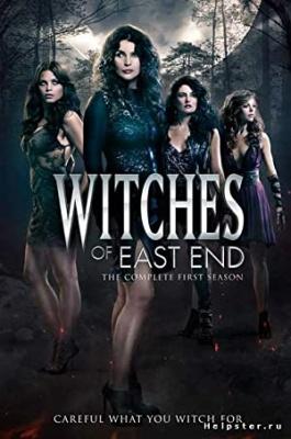 Čarovnice iz East Enda