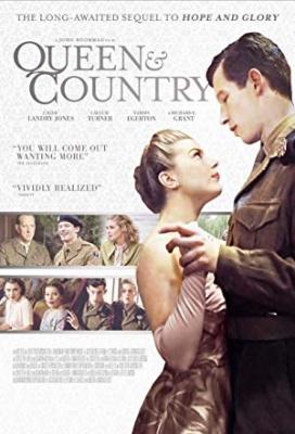 Za kraljico in domovino - Queen & Country