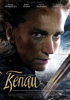 Kenau - Kenau