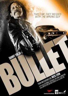 Krogla - Bullet