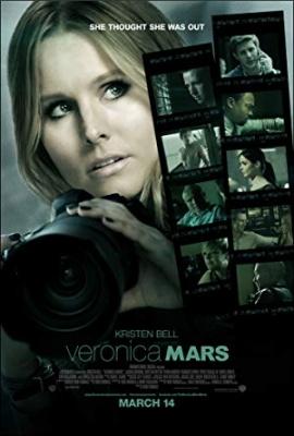 Veronica Mars - Veronica Mars