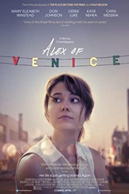 Alex na razpotju - Alex of Venice