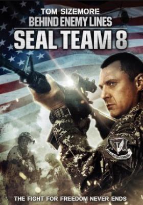 Za sovražnikovo črto: Operacija Kongo - Seal Team Eight: Behind Enemy Lines