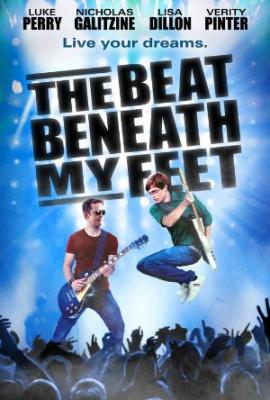 Strune rocka - The Beat Beneath My Feet