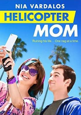 Helikopterska mama - Helicopter Mom